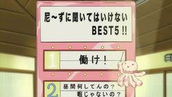 【海月姫 第8話】今週の尼~ずに聞いてはいけないランキング