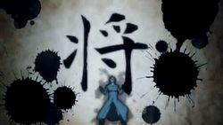 【百花繚乱 サムライガールズ 第11話】宗朗