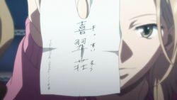 【花咲くいろは 喜翠荘の電話番号】